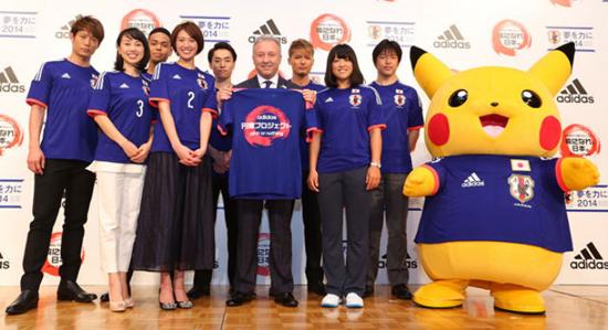 92a993e0b5 Pikachu é trunfo do Japão para atrair simpatia – Blog do Gerson Nogueira